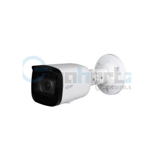 2 Mп IP видеокамера Dahua