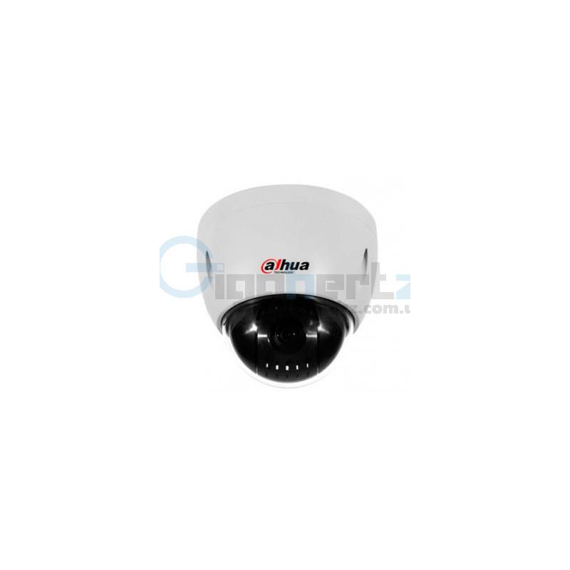 2Мп Starlight HDCVI SpeedDome Dahua