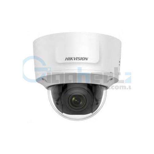 IP видеокамера Hikvision - Hikvision - DS-2CD2785FWD-IZS (2.8-12 мм)