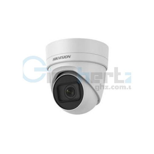 5 Мп IP видеокамера Hikvision - Hikvision - DS-2CD2H55FWD-IZS (2.8-12 мм)