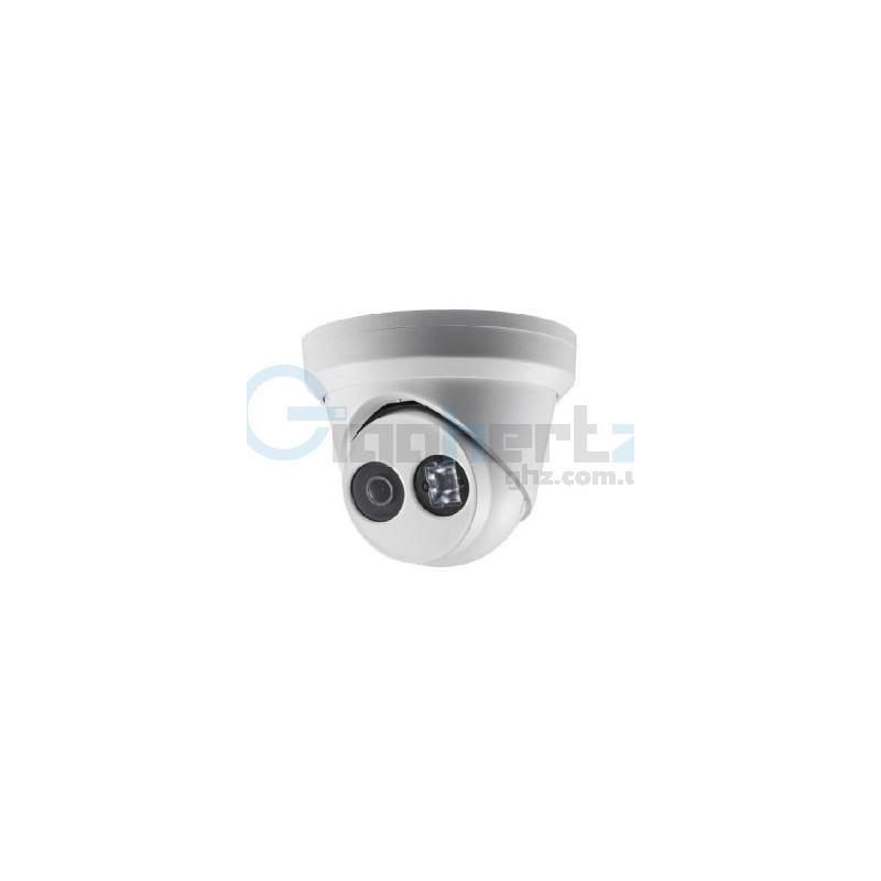 8Мп IP видеокамера Hikvision c детектором лиц и Smart функциями - Hikvision - DS-2CD2383G0-I (2.8 мм)