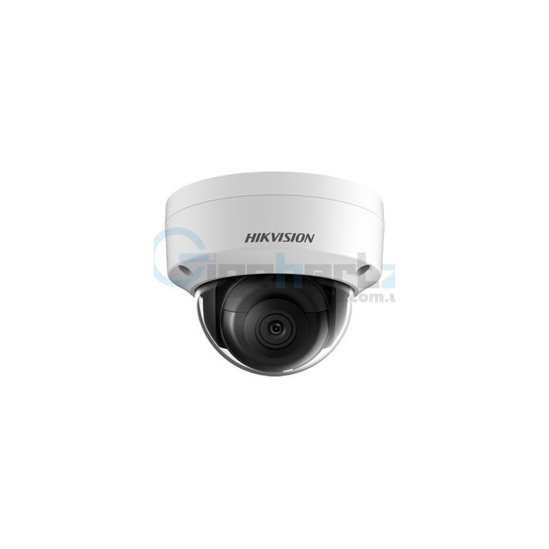 8Мп IP видеокамера Hikvision с функциями IVS и детектором лиц - Hikvision - DS-2CD2183G0-IS (2.8 мм)