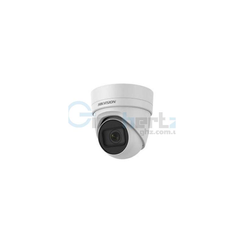 8Мп IP видеокамера Hikvision с ИК подсветкой - Hikvision - DS-2CD2H85FWD-IZS (2.8-12 мм)