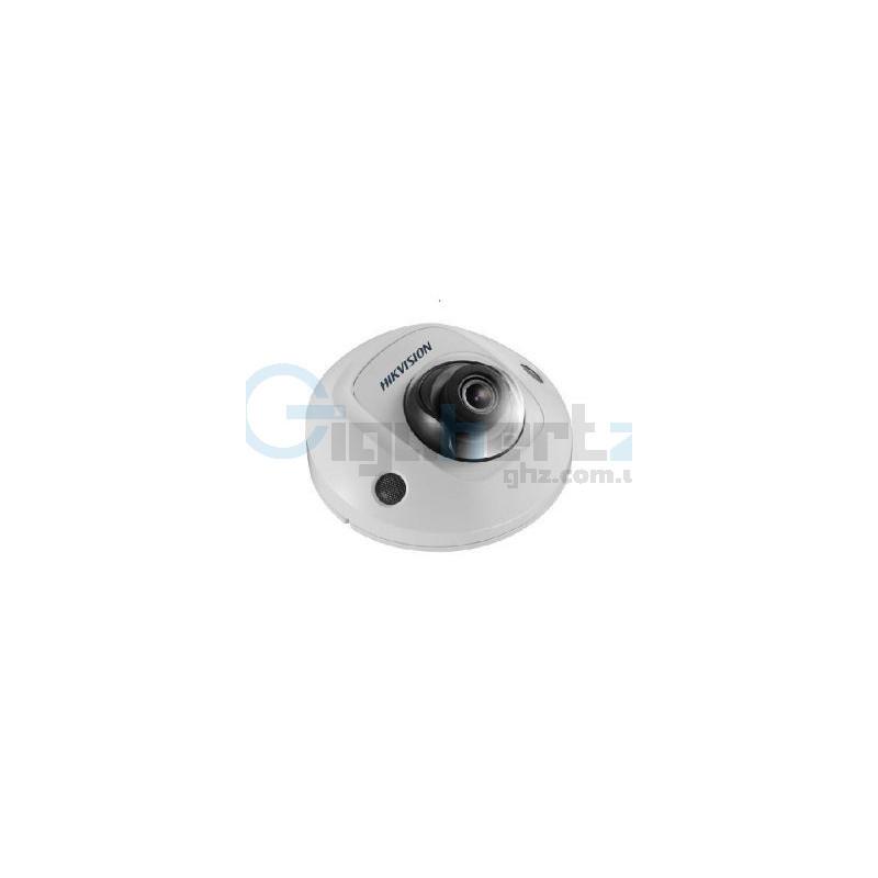 5 Мп мини-купольная сетевая видеокамера EXIR Hikvision - Hikvision - DS-2CD2555FWD-IWS (2.8 мм)