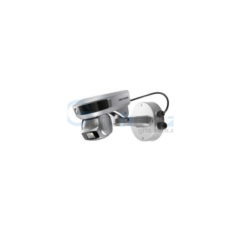 2Мп PanoVu IP камера - iDS-2PT9122IX-DE/S (5-50мм)