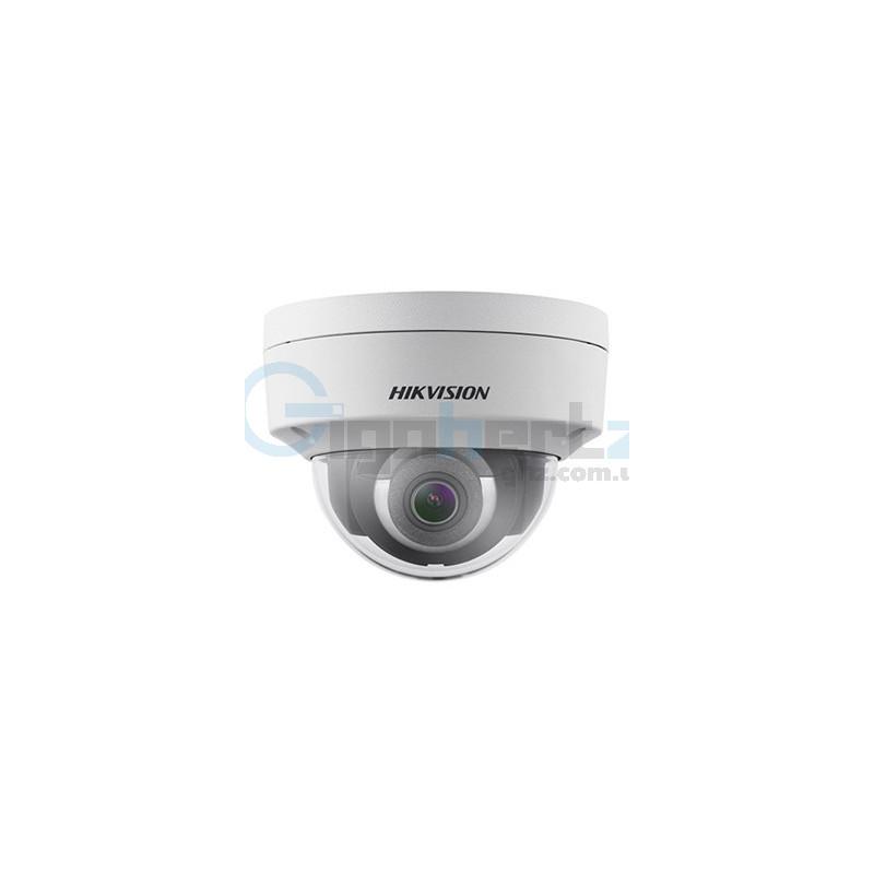 2Мп IP видеокамера Hikvision c Wi-Fi модулем - Hikvision - DS-2CD2121G0-IWS (2.8 мм)
