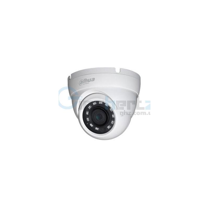 2 МП 1080p водозащитная HDCVI видеокамера - Dahua - DH-HAC-HDW1220MP-S3 (2.8 мм)
