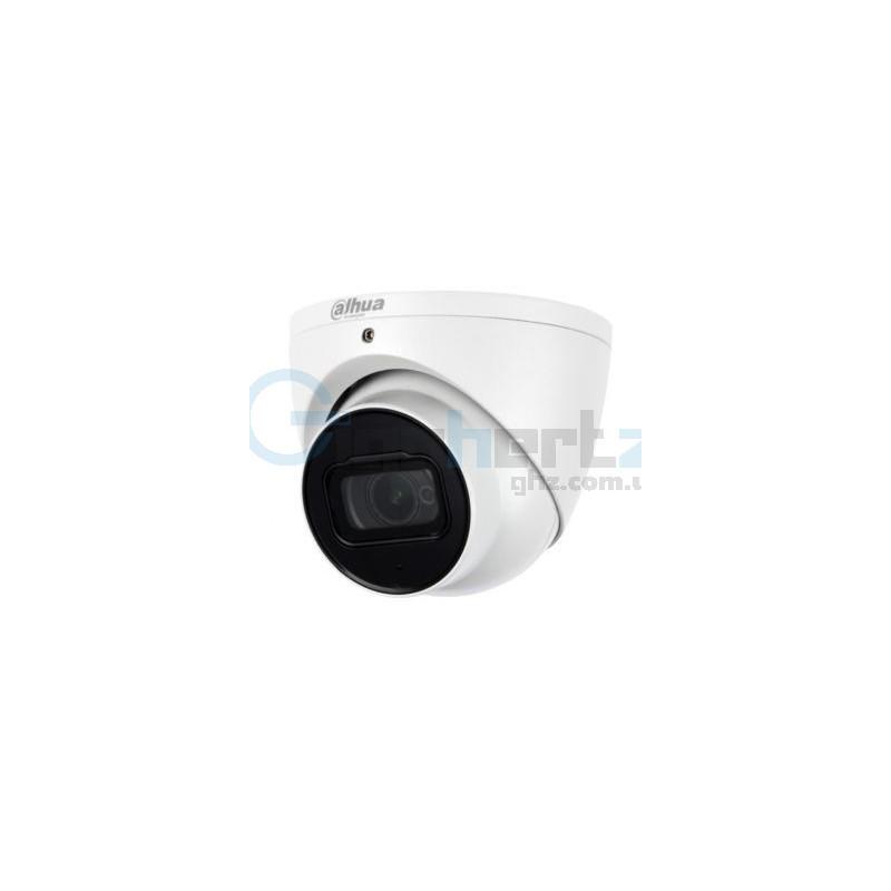 2Мп Starlight HDCVI видеокамера - Dahua - DH-HAC-HDW2241TP-A (2,8 мм)