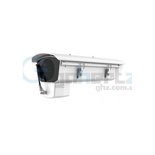 Уличный кожух для камер - Hikvision - DS-1331HZ-HW