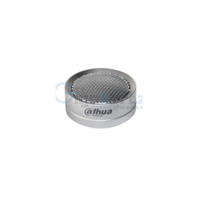 Высокочувствительный микрофон - Dahua - DH-HAP120