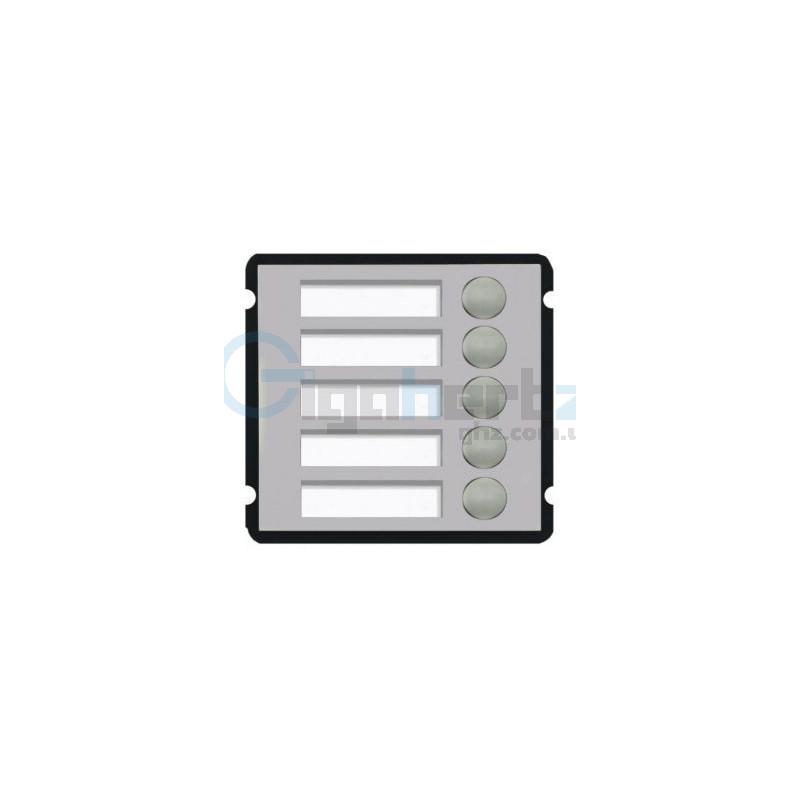 Расширительный модуль на 5 абонентов - Dahua - VTO2000A-B5