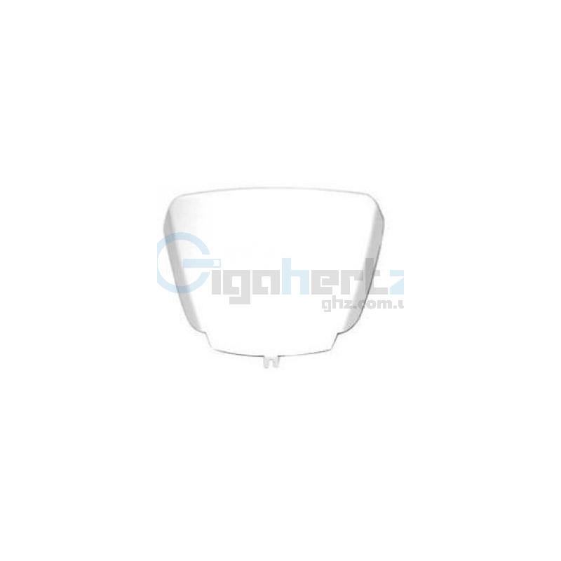 Крышка корпуса - Pyronix - DELTABELL