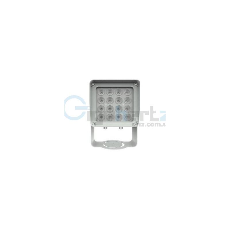 Светодиодный прожектор - DS-TL2000A-L1