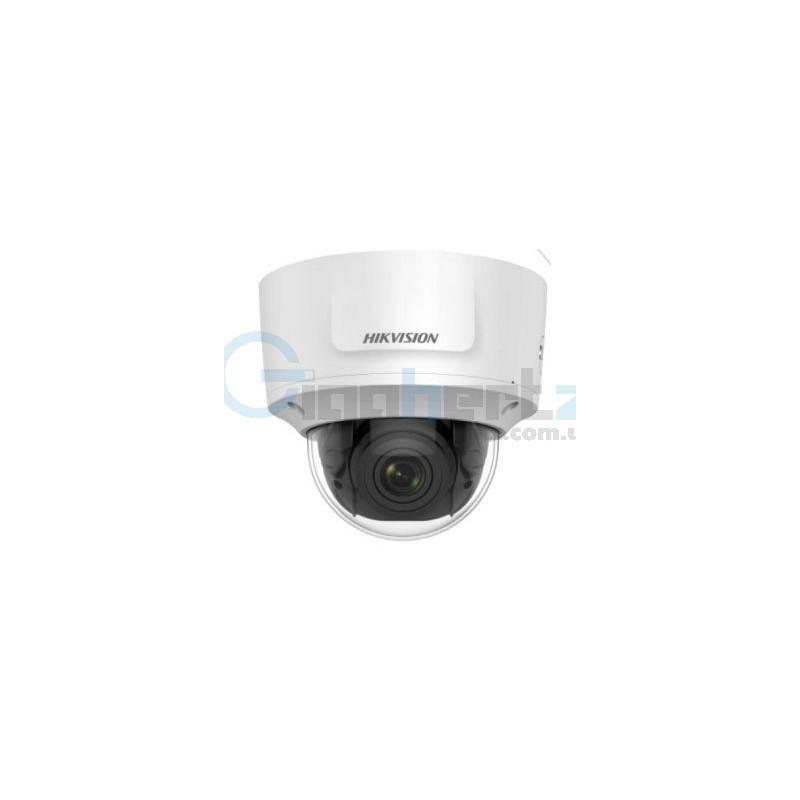 4 Мп сетевая видеокамера Hikvision - Hikvision - DS-2CD2743G0-IZS (2.8-12 мм)