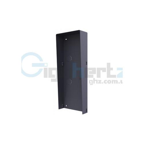 Накладная панель для защиты от дождя (для трех модулей) - Hikvision - DS-KABD8003-RS3