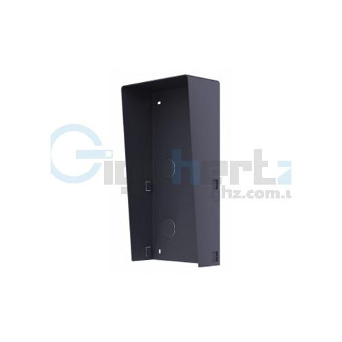Накладная панель для защиты от дождя (для двух модулей) - Hikvision - DS-KABD8003-RS2