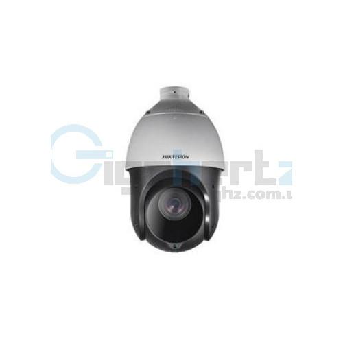 2Мп PTZ купольная видеокамера Hikvision - Hikvision - DS-2DE4225IW-DE (E)