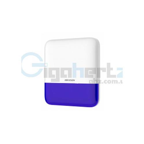 Беспроводная внешняя сирена Hikvision (Синяя) - Hikvision - DS-PS1-E-WE