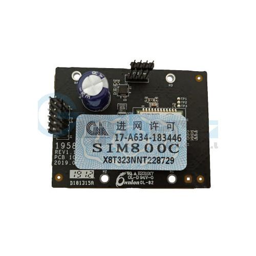 GPRS модуль - Hikvision - DS-PMA-G1
