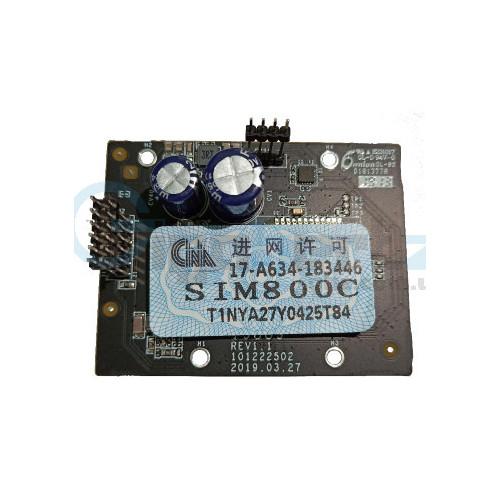 GPRS модуль - Hikvision - DS-PMA-G2